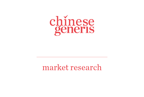 chinese generis-market research