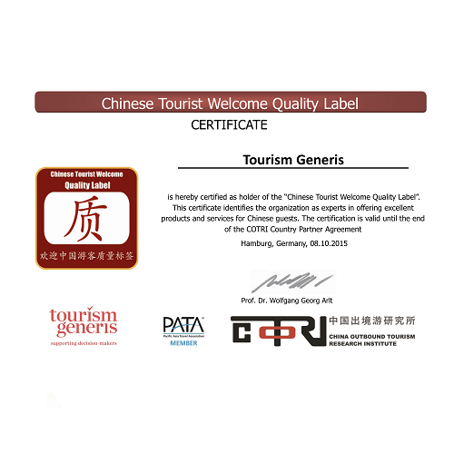 CTW_Quality_Label_2_500x500